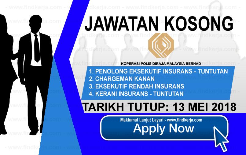 Jawatan Kerja Kosong Koperasi Polis DiRaja Malaysia Berhad logo www.findkerja.com mei 2018