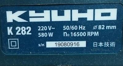 Label Spesifikasi Produk Mesin Planer KYUHO K 282