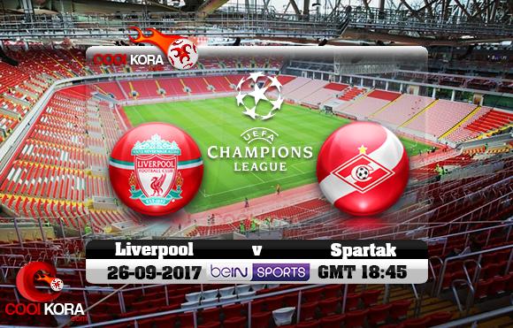 مشاهدة مباراة سبارتاك موسكو وليفربول اليوم 26-9-2017 في دوري أبطال أوروبا