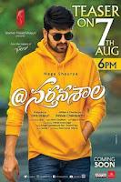 At Nartanasala - Telugu movies 2018 collections