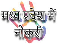Jobs in Madhya Pradesh