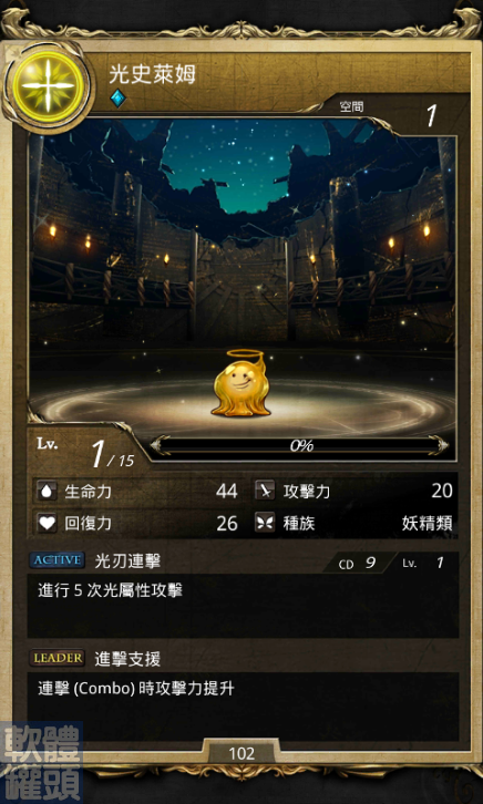 android 遊戲 破解