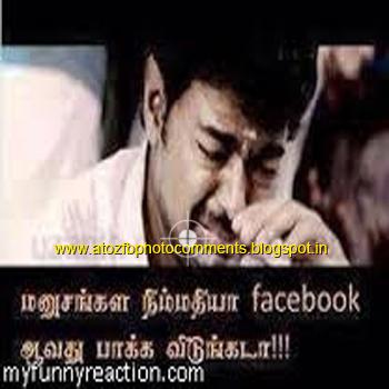 Vijay Tamil Fb Funny Comment Facebook Photo Comments