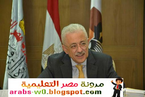 طارق شوقى يعلن إجراء اختبار دولى لطلاب الصف الرابع الابتدائى