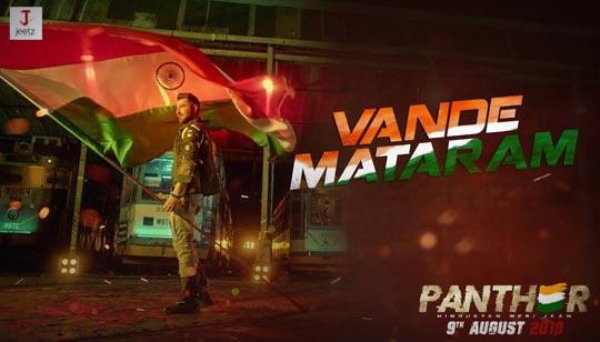 Vande Mataram Song by Panther Bengali Movie Jeet