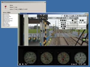シミュレータの動作画面