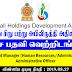 Ministry Pf Plantation Industries   Tea Small Holdings Development Authority