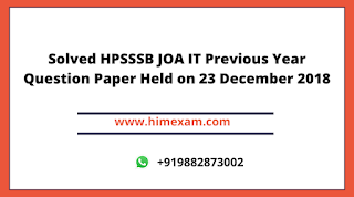 Solved HPSSSB JOA IT Previous Year Question Paper Held on 23 December 2018