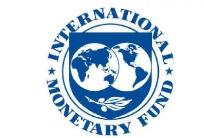 IMF Tanzania Jobs,  Tax Administration Advisor Vacancy