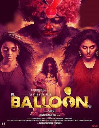 Balloon (2018) Hindi Dubbed 720p