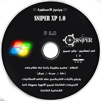 http://hayegy.blogspot.com/2016/07/windows-xp-sniper.html