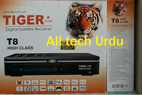 TIGER T8 HIGH CLASS PRICE IN PAKISTAN TIGER T8 HIGH CLASS REVIEW