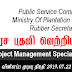 Public Service Commission   Ministry Of Plantation Industries  Rubber Secretariat