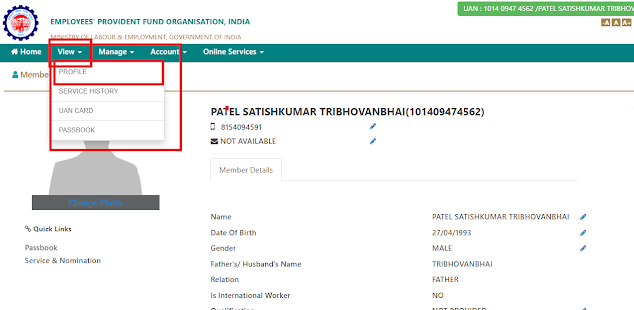 pf account change address date of birth