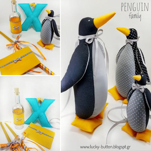 """Penguin Family"" Σετ κολυμπήθρας: Υφασμάτινοι πιγκουίνοι και μονόγραμμα και για το στολισμό λαμπάδας βάπτισης"