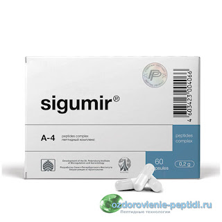 Сигумир — пептид суставов, позвоночника