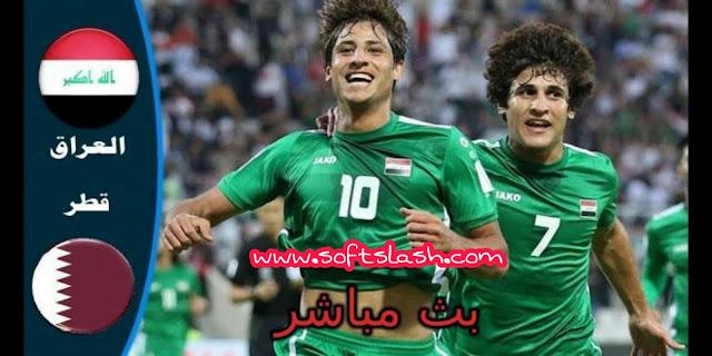 شاهد مباراة Qatar vs Iraq live   بمختلف الجودات