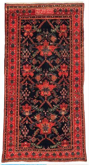 A Bakhtiari Khan's Carpet