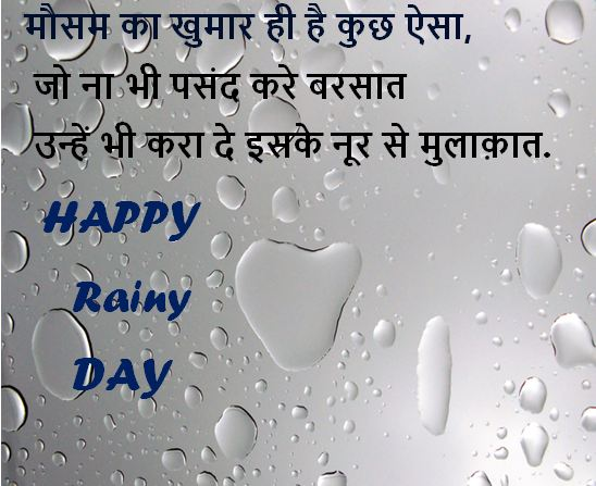 rain pictures collection, rain pictures collection download