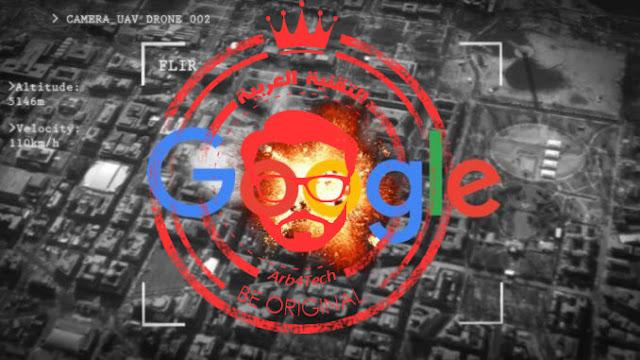 """موظفو غوغل """"يرفضون"""" العمل في مشروع للبنتاغون"""