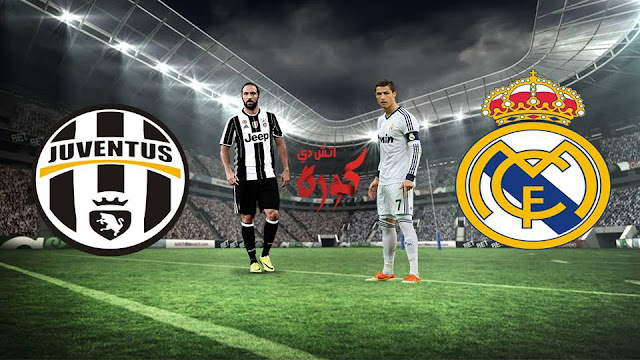 بث مباشر مباراة ريال مدريد ويوفنتوس