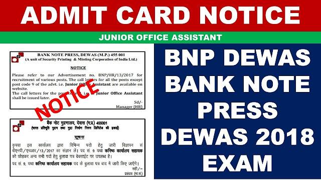 BNP Dewas admit Card Junior Office Assistant Download Now