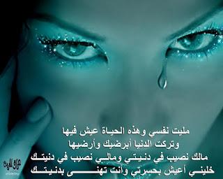 كلام حزين , كلام حب حزين على صور , صور مكتوب عليها كلام حزين