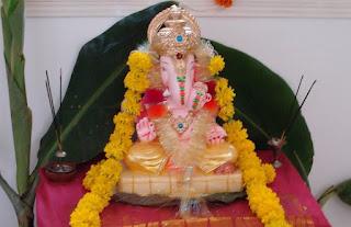 விநாயகனே