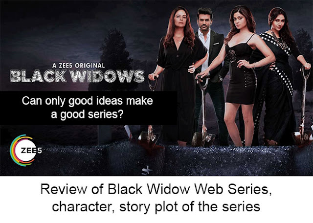 black-widow-web-series-review-star-cast-story