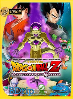 Dragon Ball Z: La resurrección de Freezer (2015) Latino Full HD BDRip [1080p] Latino [GoogleDrive]