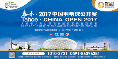 Tahoe China Open Super Series Premier 2017
