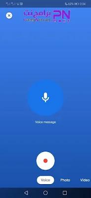 تحميل Google Duo مجانا