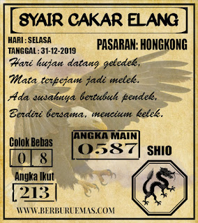 SYAIR HONGKONG 31-12-2019