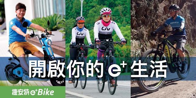 【大叔生活】2021 又是六天五夜的環島小筆記 (上卷) - eBike 降低了自行車環島難度,不過體力和天數還是要充分準備
