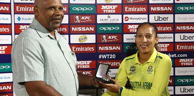 दक्षिण अफ्रीका की शबनम ने 4 ओवर में 20 गेंदें डॉट फेंकीं