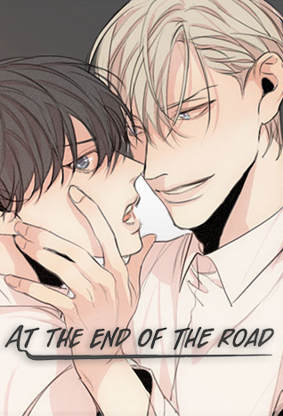 Manhwa At the End of the Road