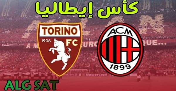 موعد مباراة ميلان ضد تورينو  والقنوات الناقلة  ' كأس إيطاليا-ALGSAT.