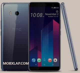 سعر HTC U11 Plus في مصر اليوم