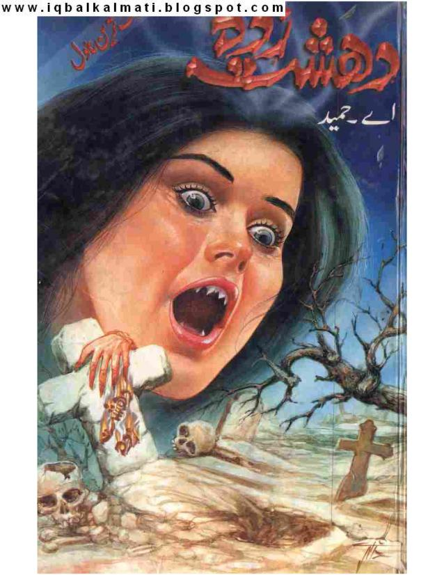 Dahshat zada Urdu PDF Novel By A Hameed