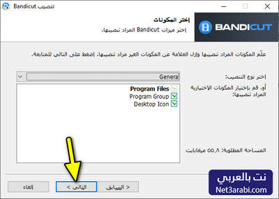 برنامج تقطيع الفيديو للكمبيوتر عربي
