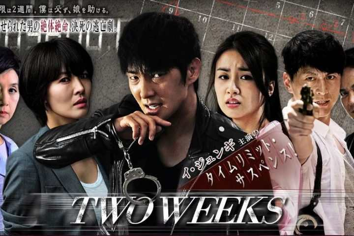 Download Drama Korea Two Weeks Batch Subtitle Indonesia