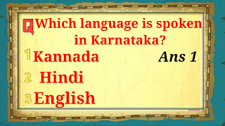 Q6. Which language is spoken in Karnataka?