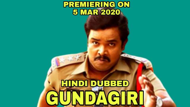 Gundagiri (Hindi Dubbed)