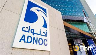 شركة بترول أبوظبي الوطنية (أدنوك) تتعاون مع IBM لتطوير حلول بلوكشين لتتبع إنتاج النفط والغاز
