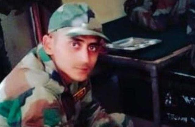 लड़ते-लड़ते शहीद हो गया 19 साल का भारतीय जवान, कुछ ही दिनों पहले घर से गए थे