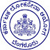 KPSC Recruitment 2015 Assistant Executive Engineer and Development Officer Vacancies