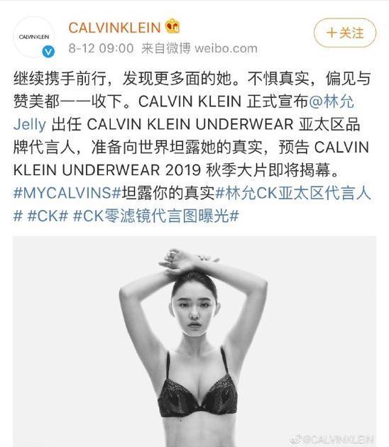 Lin Yun CK