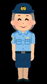 警察官のイラスト(シャツ・スカート・高齢女性)