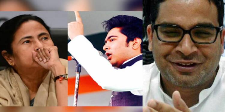 ममता के भतीजे अभिषेक बनर्जी और रणनीतिकार PK बंगाल में ममता का पतन सुनिश्चित कर रहे हैं - Bollyycorn
