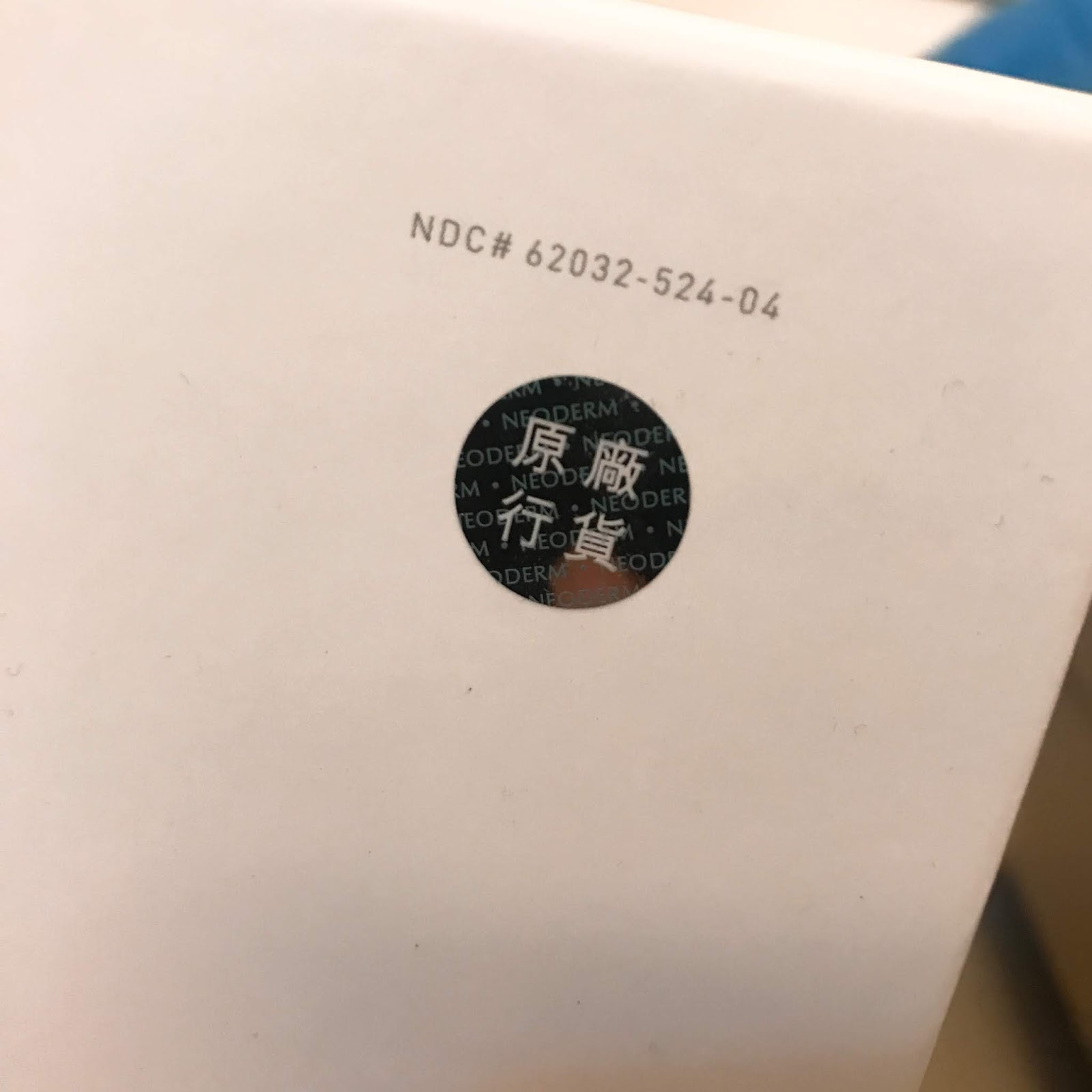 20060829d688b Beautylife HK -  試用  Obagi C TM Rx 抗氧去斑系列 – 24小時最強抗氧去 ...